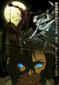 Sirius The Jaeger anime review