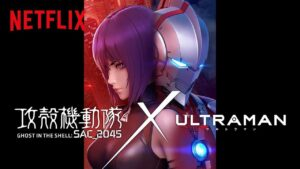 Ghost in the Shell & Ultraman crossover promo