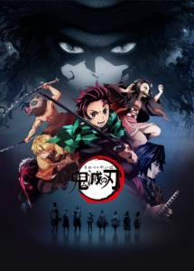 Upcoming Netflix Anime|Demon Slayer|Review