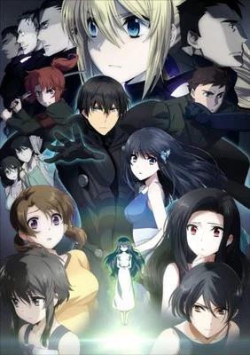Funimation Streams The Irregular at Magic High School TV Anime, Film