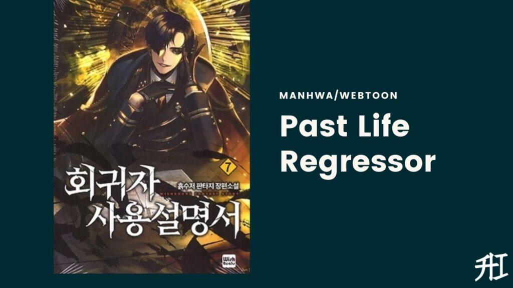 Past Life Regressor