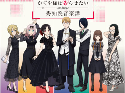 Kaguya-sama: Love is War Anime 3rd Season & OVA Announced