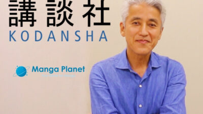 Kodansha & Manga Planet Collaborate To Bring 2500+ Legal Manga To India